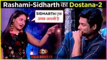 Rashami Desai PRAISES Siddharth Shukla, Says He Is A Good Man | Bigg Boss 13