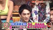 ダウンタウンDXDX★【2020最強運バトル山本美月EXITスター私服も】1月9日-(edit 2/2)