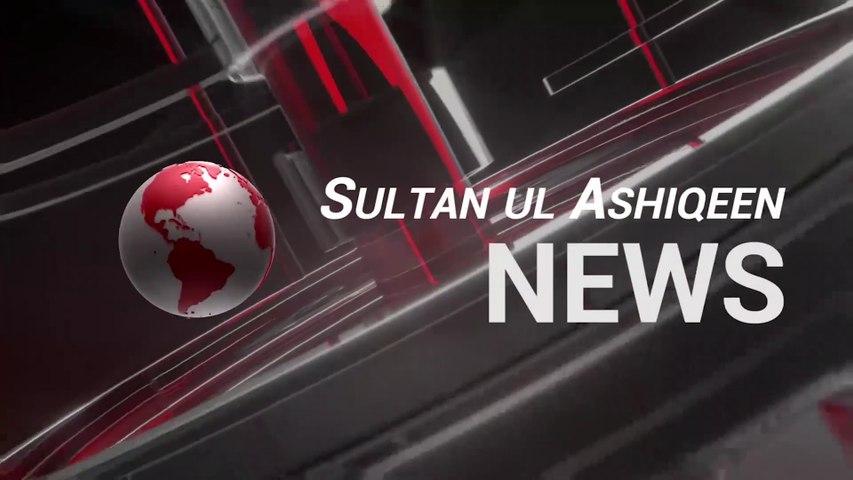 Sultan ul Ashiqeen News December 2019
