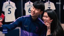 [스포츠 영상] 손흥민 깜짝 이벤트