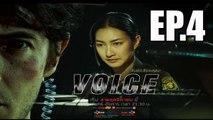 Voice (2019) - สัมผัสเสียงมรณะ Ep.4