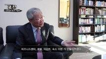 하노이 곳곳에 대형 건물들을 세웠던 故김우중 회장