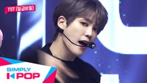 [Simply K-Pop] TST(일급비밀) - Count down
