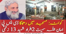 Two martyred in blast inside a mosque in Satellite Town, Quetta