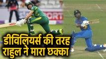 India vs Sri Lanka, 3rd T20I : KL Rahul hits a Six like AB De Villiers | वनइंडिया हिंदी