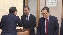 """한국당, 선관위 항의방문...""""비례자유한국당 명칭 허용해야"""" / YTN"""