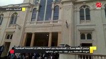 مراسل MBC تكشف أهمية افتتاح المعبد اليهودي بعد ترميميه بالإسكندرية