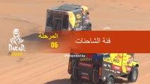 داكار 2020 - المرحلة 6 (Ha'il / Riyadh) - ملخص فئة الشاحنات