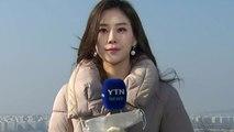 주말, 답답한 공기...수도권·충북 비상저감조치 발령 / YTN