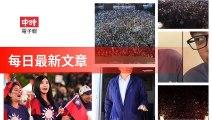 ChinaTimes-copy1-ChinaTimes-copy1FeedParser-2020/01/11-13:15