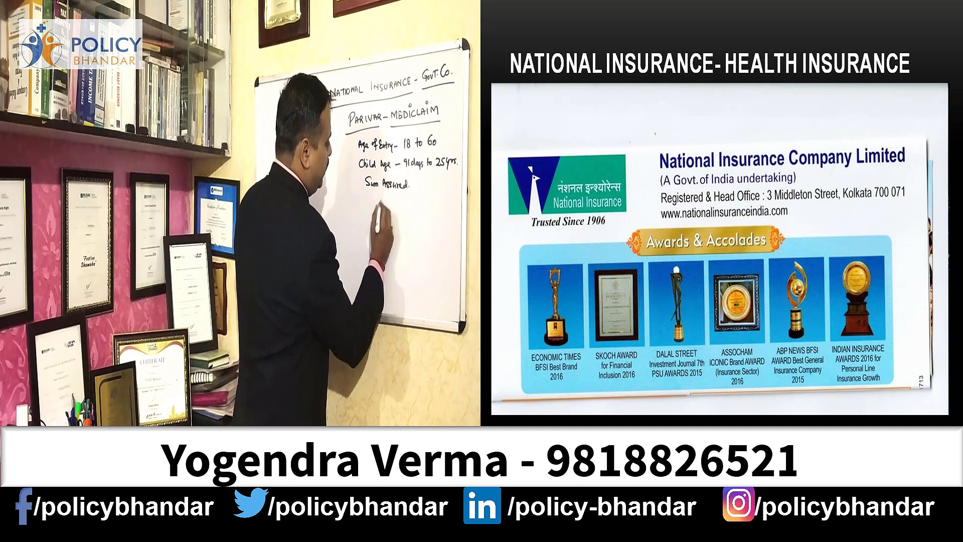 National Insurance Pariwar Mediclaim | Govt Best Health Insurance | Policy Bhandar | Yogendra Verma