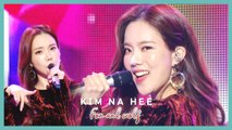 [HOT] KIM NA HEE  - Fox and wolf, 김나희 - 여우와 늑대  Show Music core 20200111