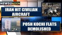 Tehran plane crash: Iran admits it hit civilian aircraft by mistake | OneIndia news