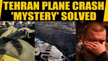 Iran admits it shot down Ukrainian aircraft due to 'human error' | OneIndia News