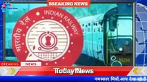 railway bharti 2020, RAILWAY RECRUITMENT 2020 || GOVT JOBS 2020 ||