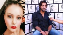 Bigg Boss 13: अपनी Ex Amrita Dhanoa पर Arhaan Khan ने किया बड़ा खुलासा,कह दी ऐसी बात  | FilmiBeat