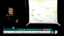"""Boeing abattu en Iran: l'opérateur de missile """"a pris la mauvaise décision"""""""