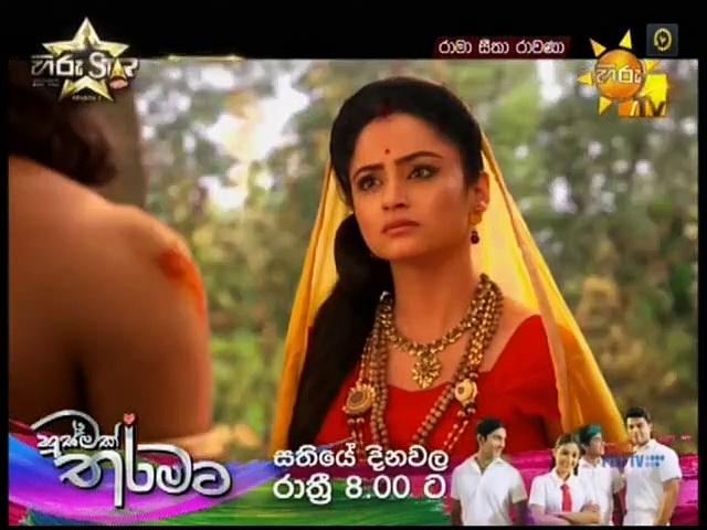 Rama Seetha Rawana (120) - 11-01-2020 Thumbnail