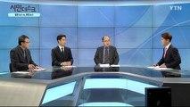 [1월 12일 시민데스크] 잘한 뉴스 vs. 못한 뉴스 - '패스트트랙 수사 법률분석' 관련  / YTN