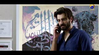 ALIF - Episode 15 -- English Subtitles -- 11th Jan 2020 - HAR PAL GEO