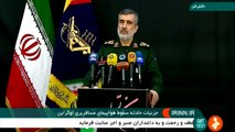 Irán promete castigo a culpables por derribo de avión ucraniano