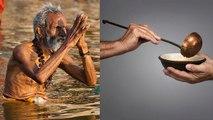 Makar Sankranti 2020 : मकर संक्रांति पर ऐसे लोगों को भूलकर भी ना दें दान | Boldsky