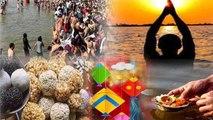 """Makar Sankranti 2020 : """"15 जनवरी"""" मकर संक्रांति के दिन इस समय है शुभ मुहूर्त । Boldsky"""