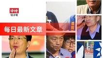ChinaTimes-copy1-ChinaTimes-copy1FeedParser-2020/01/12-14:15