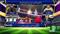 Play Field (Sports Show) 11 January 2020 Such tv