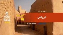 داكار 2020 - المرحلة 7 - Dakar Explore - الرياض