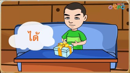 สื่อการเรียนการสอน ภูผา (รู้จักคำนำเรื่อง) ป.1 ภาษาไทย