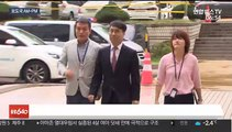 [AM-PM] 유해용 1심 판단…'사법 농단' 관련 첫 선고 外