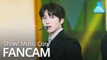 [예능연구소 직캠] SF9 - Good Guy (CHANI), 에스에프나인 - Good Guy (찬희) @Show! Music Core 20200111
