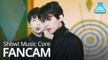 [예능연구소 직캠] SF9 - Good Guy (TAEYANG), 에스에프나인 - Good Guy (태양) @Show! Music Core 20200111