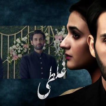 Ghalati Episode 3 _ Hira Mani & Affan Waheed _ Top Pakistani Drama