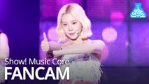 [예능연구소 직캠] MOMOLAND - Thumbs Up (JOOE), 모모랜드 - Thumbs Up (주이) @Show! Music Core 20200111