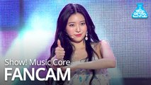 [예능연구소 직캠] MOMOLAND - Thumbs Up (JANE), 모모랜드 - Thumbs Up (제인) @Show! Music Core 20200111