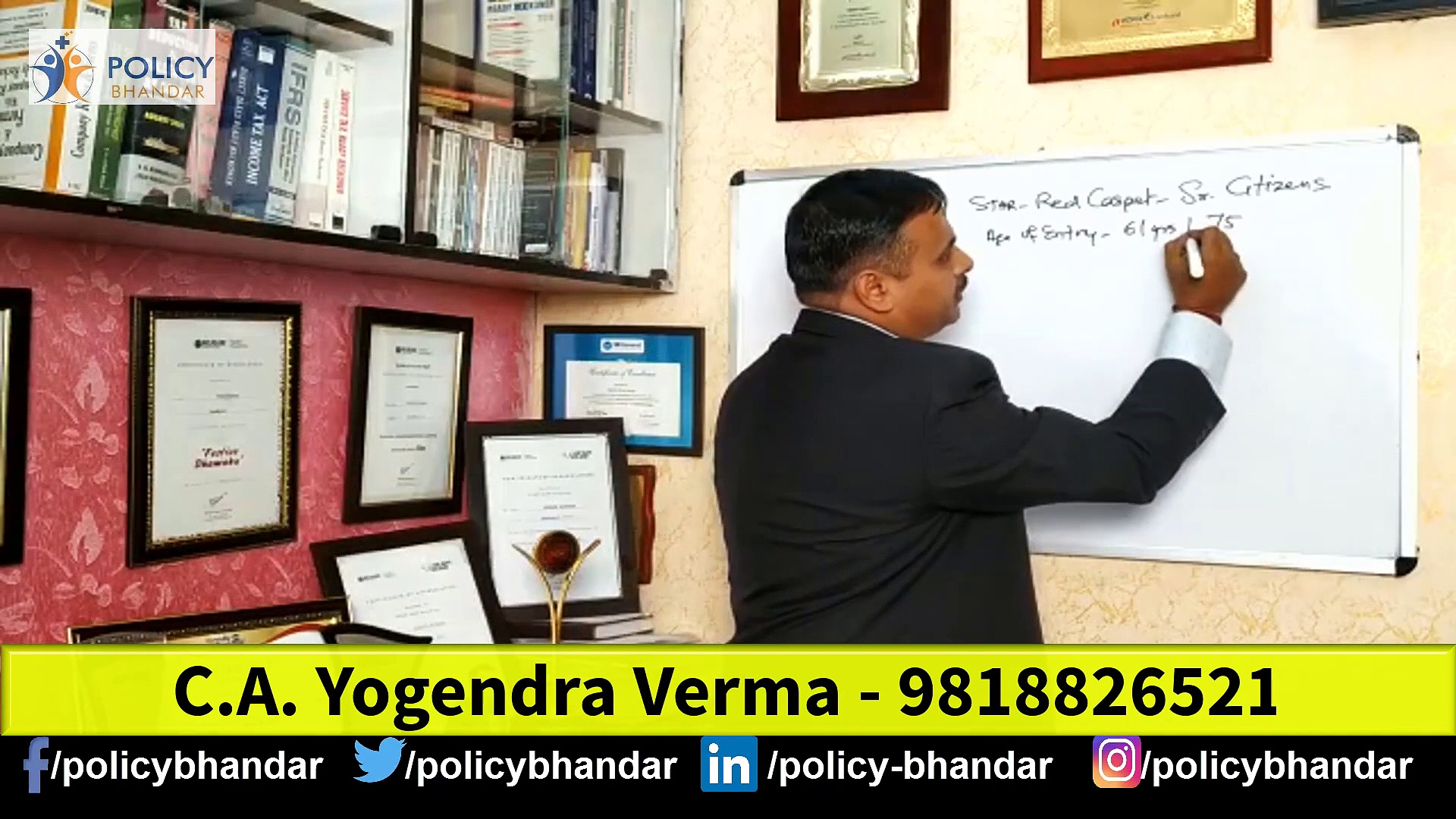 Best Senior Citizen Health Insurance |Red Carpet Star Health Insurance|Yogendra Verma|Policy Bhandar