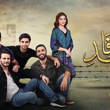 Ehd e Wafa Episode 18 Promo - Digitally Presented by Master Paints HUM TV Drama