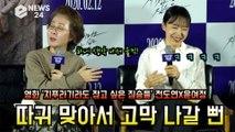 '지푸라기라도 잡고 싶은 짐승들' 윤여정, 전도연 따귀 맞다가 고막 터질 뻔 '하녀 에피소드 공개'
