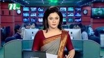NTV Dupurer Khobor | 13 January 2020