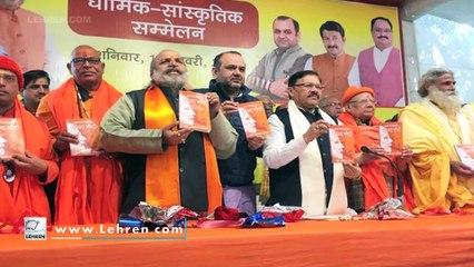 BJP Leader Compares Modi To Shivaji Maharaj In His Book
