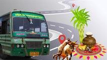 பொங்கல் விடுமுறைக்காக சிறப்பு பேருந்துகள் எங்கிருந்து புறப்படும் | Pongal Special Bus 2020 | Chennai