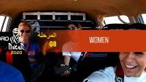داكار 2020 - المرحلة 8 - صورة اليوم- نساء