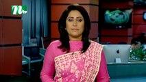 NTV Shondhyar Khobor | 13 January 2020