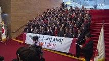 """한국당, 정세균 인준 규탄대회...""""총리 인정 불가"""" / YTN"""
