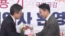 한국당 40대 극지탐험가 남영호 대장 인재영입 / YTN