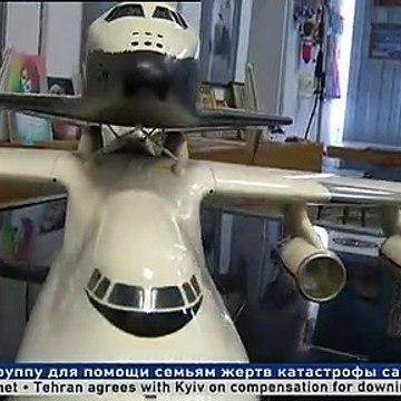 """Фрагмент т.н """"технического"""" эфира UATV (UATV, 13.01.20)"""