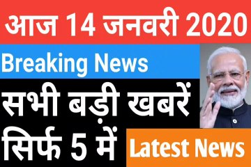 Nonstop News   Latest News    Today News      Hindi News   All India Radio News   India News