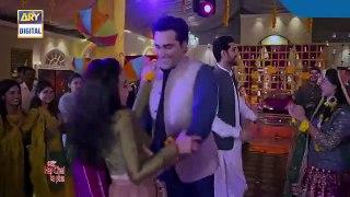 Meray Paas Tum Ho Rewind Ep 1-5 Presented by Zeera Plus | Humayun Saeed | Ayeza Khan | ARY Digital